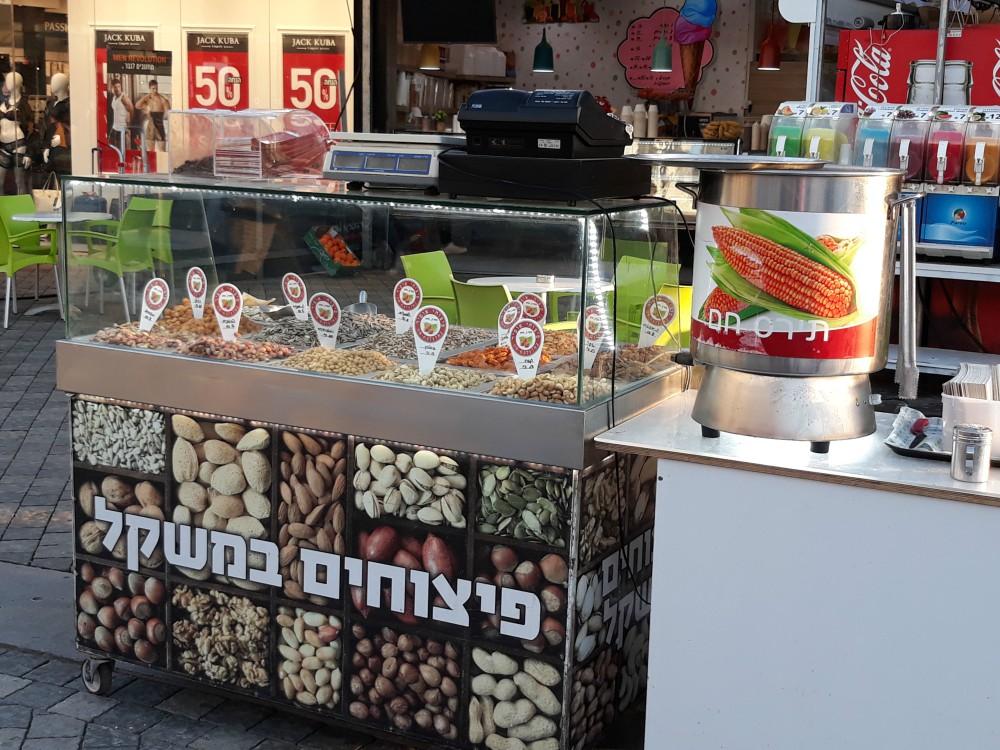 izraelská kuchyňa: Dobroty popísané v jidiš